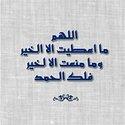 احمد الخولى