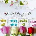 Tamer Taha