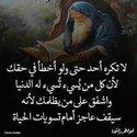 Eman Ebrahim