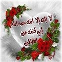 Oum Mouhamed