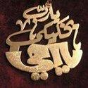 Habiba Sherif