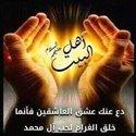 Eman Awd