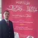 Asri Cheikh
