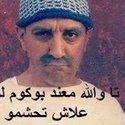 Azizi Abdo