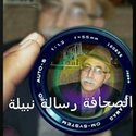 Abderrahim Essabbare