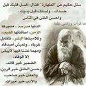 Ch Nour