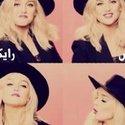 Fatema Madi