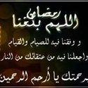 أ.محمد عز الدين
