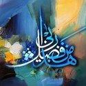 Abdulhusain Habib