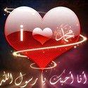 Hanan Salah