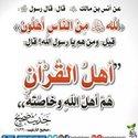 أبو محمد بن عتو
