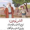 أحمد سويدي