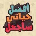 Reem Ayman