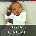 Eng Doaa AL Shorafa