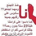 Taoufik Ben Ali Ganfoudi