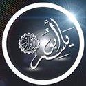 أبو ياسر الجزائري