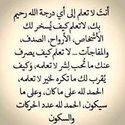 Mina Nour