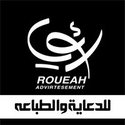 Roueah Elhawary