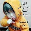 حماده الحسينى