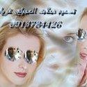 البهلول عمر العجيلي