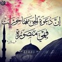 Adham Sallouha