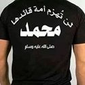 Hakim Seif