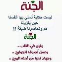 منى محمود