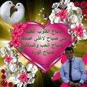 Medhat Foukeh