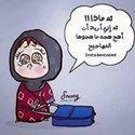 Shyma Faragallah
