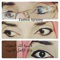 Fadwa Ajramy