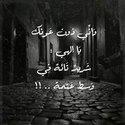 روفيدة عثمان