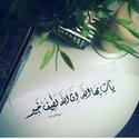 Huda Mohamed