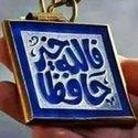 Ghada Hosny