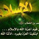 Moha Badr