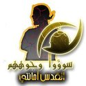 أحمد سامي الخضري