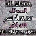 Ezzat Ali