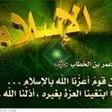 Hamza Full
