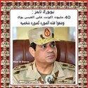 Assaad Amin