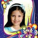 Youssef AHMAR LOUJAH