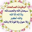 ʚïɞ Mohammed Jad ʚïɞ