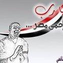 محمد المنعم