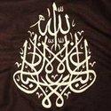 Ehab Moty
