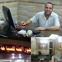 Hatem Sami