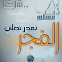 محمد أسبعي