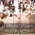 Menna Hosny