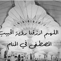 Asmaa El-shaikh