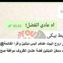 Mado Saeedof