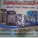 أحمد البدراني