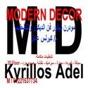 Kyrillos Adel