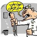 Mohamed Mashaheet